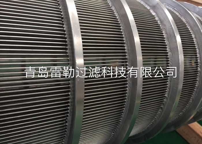 Electro Polish Surface Pressure Screen Basket Stainless Steel Screen Basket